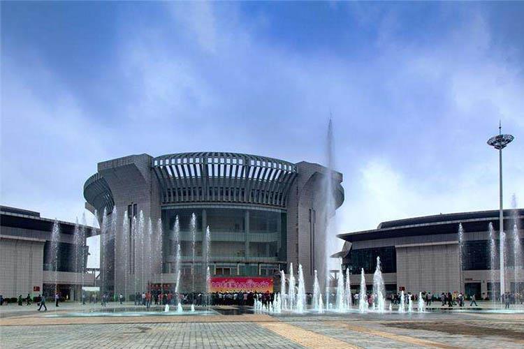 孔子会展中心